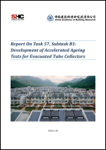 Development of Accelerated Ageing Tests for Evacuated Tube Collectors